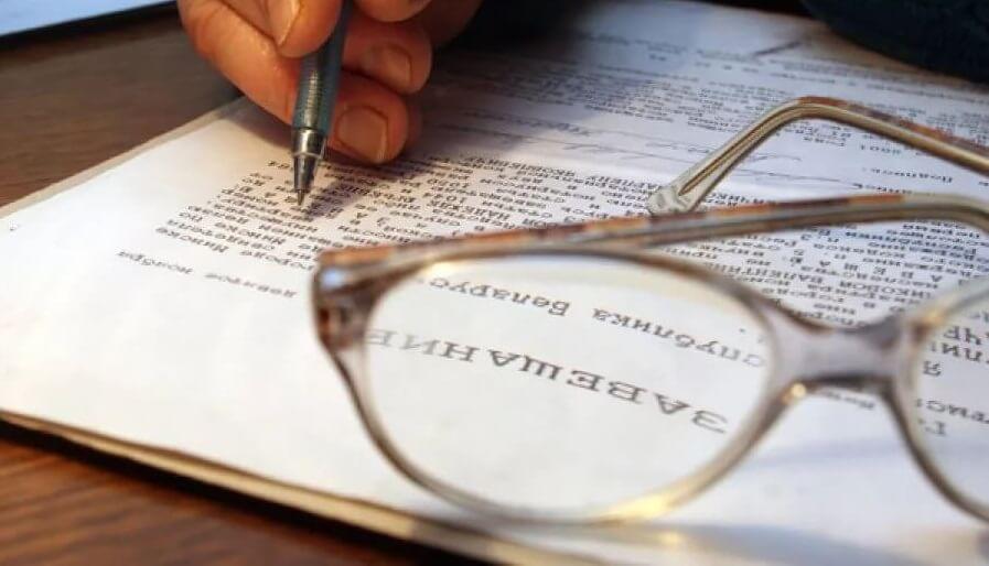 наследственное дело ведение наследственного дела наследственные в суде адвокат по наследственным делам юрист вопросам